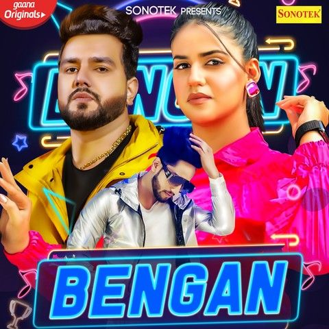 Bengan Sandeep Surila mp3 song download, Bengan Sandeep Surila full album mp3 song