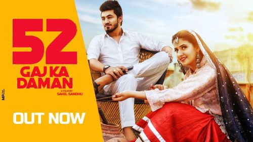 52 Gaj Ka Daman Renuka Panwar mp3 song download, 52 Gaj Ka Daman Renuka Panwar full album mp3 song