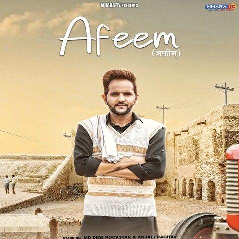 Afeem MD mp3 song download, Afeem MD full album mp3 song