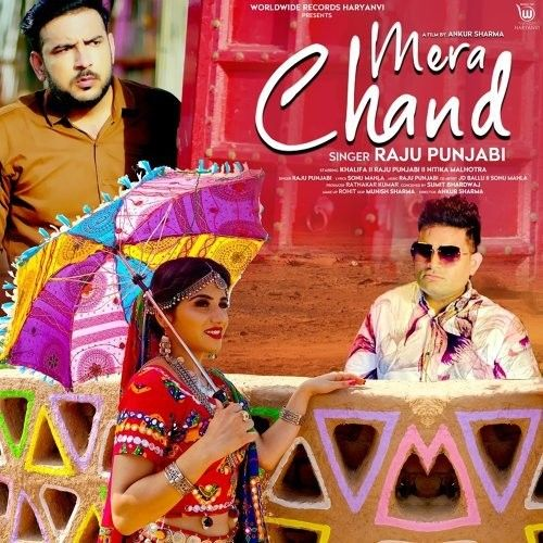 Mera Chand Raju Punjabi mp3 song download, Mera Chand Raju Punjabi full album mp3 song