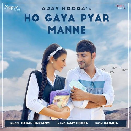 Ho Gaya Pyar Manne Gagan Haryanvi mp3 song download, Ho Gaya Pyar Manne Gagan Haryanvi full album mp3 song