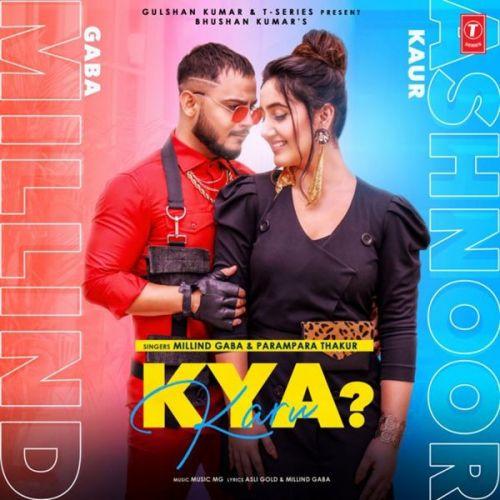 Kya Karu Millind Gaba, Parmpara Thakur mp3 song download, Kya Karu Millind Gaba, Parmpara Thakur full album mp3 song
