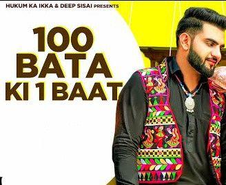 100 Bata Ki Ek Baat Renuka Panwar mp3 song download, 100 Bata Ki Ek Baat Renuka Panwar full album mp3 song