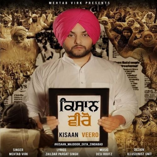 Kisaan Veero Mehtab Virk mp3 song download, Kisaan Veero Mehtab Virk full album mp3 song