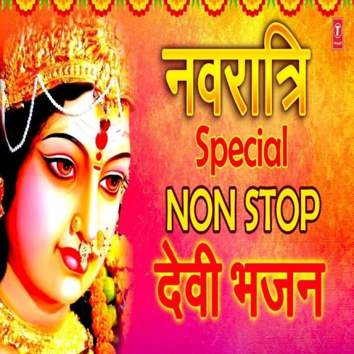 Navratri Special Non Stop Devi Bhajans By Sonu Nigam, Anuradha Paudwal and others... full mp3 album