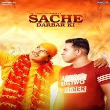 Sache Darbar Ki Amit Saini Rohtakiya mp3 song download, Sache Darbar Ki Amit Saini Rohtakiya full album mp3 song