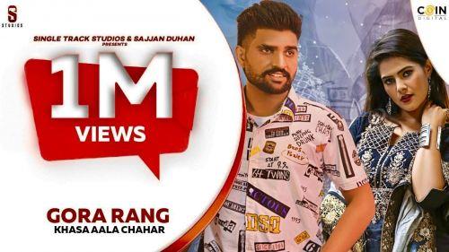 Gora Rang Khasa Aala Chahar mp3 song download, Gora Rang Khasa Aala Chahar full album mp3 song