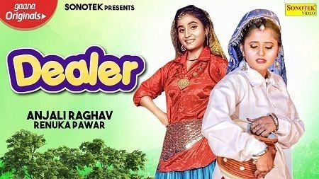 Dealer Amit Dhull, Masoom Sharma , Renuka Panwar mp3 song download, Dealer Amit Dhull, Masoom Sharma , Renuka Panwar full album mp3 song
