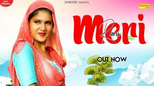 Meri Rani Gulshan Baba mp3 song download, Meri Rani Gulshan Baba full album mp3 song