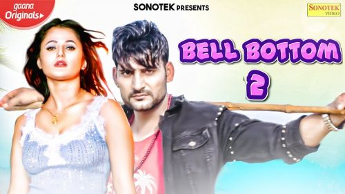 Bell Bottom 2 Gd Kaur mp3 song download, Bell Bottom 2 Gd Kaur full album mp3 song