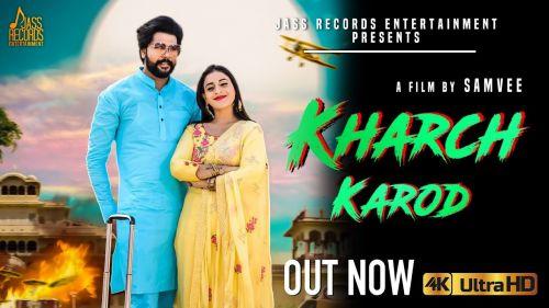 Kharch Karod Renuka Panwar mp3 song download, Kharch Karod Renuka Panwar full album mp3 song