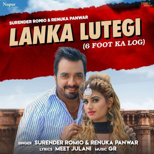 Lanka Lutegi Renuka Panwar, Surender Romio mp3 song download, Lanka Lutegi Renuka Panwar, Surender Romio full album mp3 song