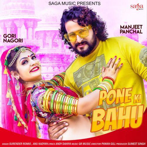 Pone Ki Bahu Anu Kadyan, Surender Romio mp3 song download, Pone Ki Bahu Anu Kadyan, Surender Romio full album mp3 song