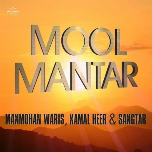 Mool Mantar Manmohan Waris, Sangtar mp3 song download, Mool Mantar Manmohan Waris, Sangtar full album mp3 song