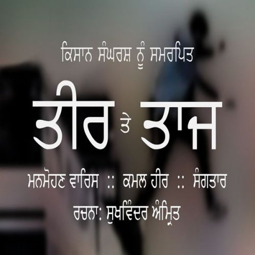 Teer Te Taj Manmohan Waris, Sangtar mp3 song download, Teer Te Taj Manmohan Waris, Sangtar full album mp3 song
