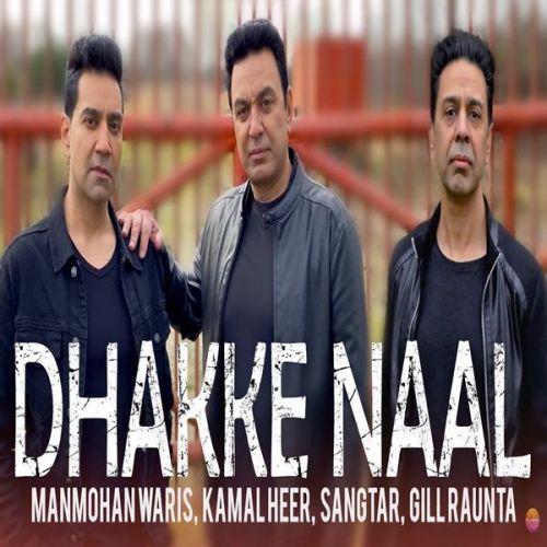 Dhakke Naal Manmohan Waris, Sangtar mp3 song download, Dhakke Naal Manmohan Waris, Sangtar full album mp3 song