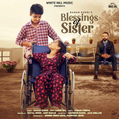 Blessings of Sister Gagan Kokri mp3 song download, Blessings of Sister Gagan Kokri full album mp3 song