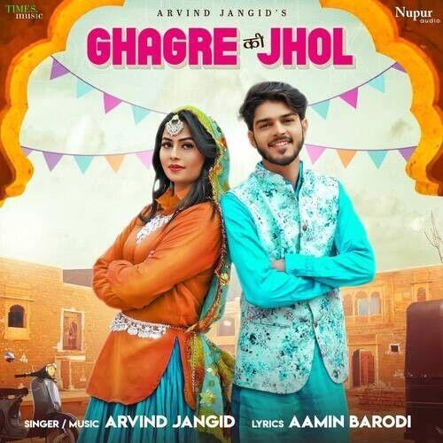 Ungli Pe Ungli Ruchika Jangid mp3 song download, Ghagre Ki Jhol Ruchika Jangid full album mp3 song