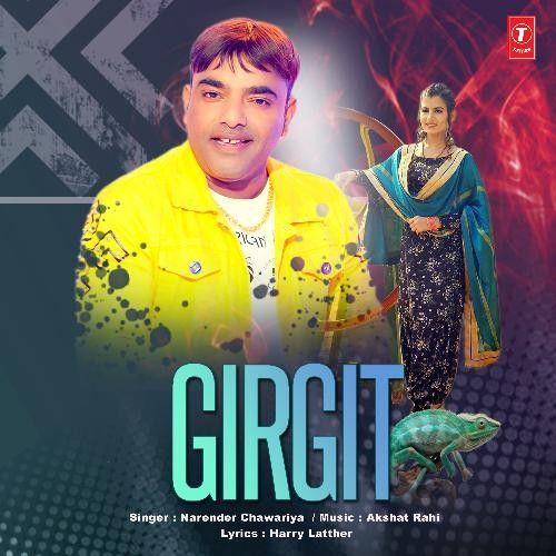 Girgit Narender Chawariya mp3 song download, Girgit Narender Chawariya full album mp3 song
