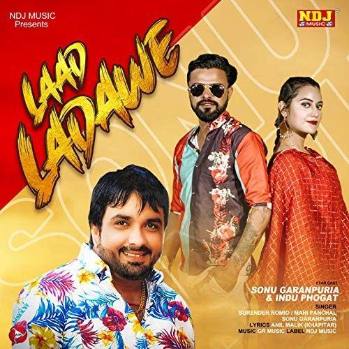 Laad Ladawe Surender Romio mp3 song download, Laad Ladawe Surender Romio full album mp3 song