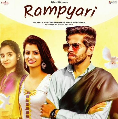 Rampyari Masoom Sharma, Renuka Panwar mp3 song download, Rampyari Masoom Sharma, Renuka Panwar full album mp3 song