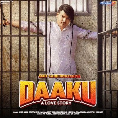 Daaku Amit Saini Rohtakiyaa mp3 song download, Daaku Amit Saini Rohtakiyaa full album mp3 song