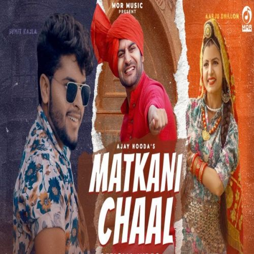 52 Gaj Ka Daman Ya Matakni Chaal Mukesh Fouji mp3 song download, 52 Gaj Ka Daman Ya Matakni Chaal Mukesh Fouji full album mp3 song
