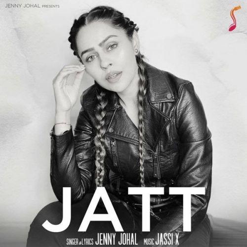 Jatt Jenny Johal mp3 song download, Jatt Jenny Johal full album mp3 song