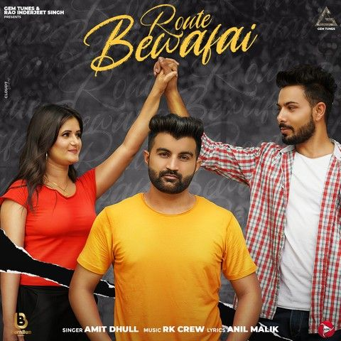 Route Bewafai Amit Dhull mp3 song download, Route Bewafai Amit Dhull full album mp3 song