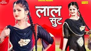 Lal Suit Renuka Panwar mp3 song download, Lal Suit Renuka Panwar full album mp3 song