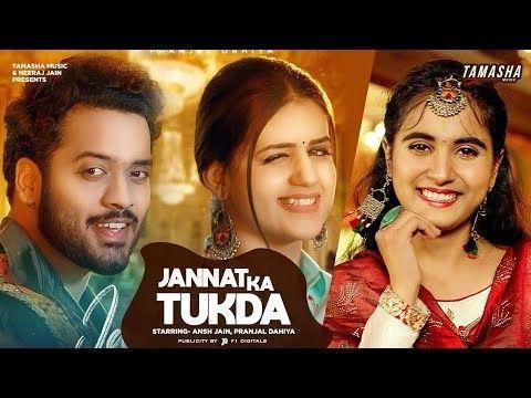 Jannat Ka Tukda Renuka Panwar mp3 song download, Jannat Ka Tukda Renuka Panwar full album mp3 song