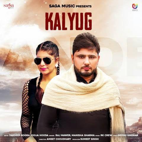 Kalyug Raj Mawar mp3 song download, Kalyug Raj Mawar full album mp3 song