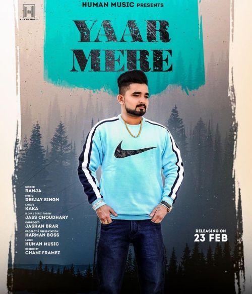 Yaar Mere Ranjha mp3 song download, Yaar Mere Ranjha full album mp3 song