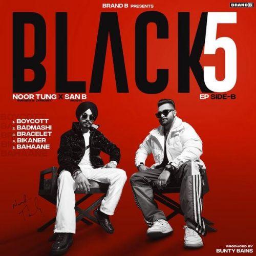 Black 5 By Noor Tung full mp3 album