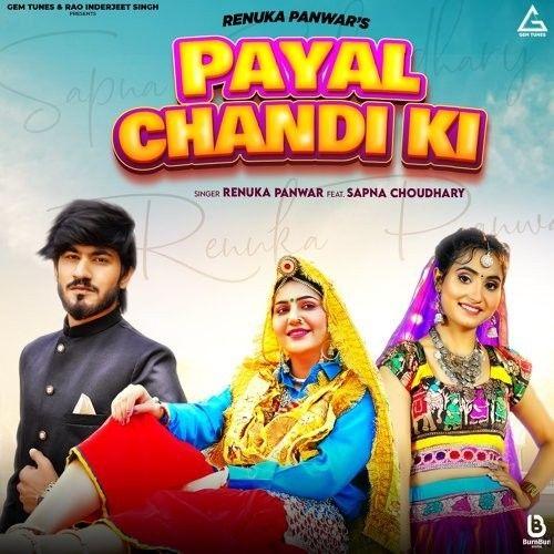 Payal Chandi Ki Renuka Panwar, Sapna Choudhary mp3 song download, Payal Chandi Ki Renuka Panwar, Sapna Choudhary full album mp3 song