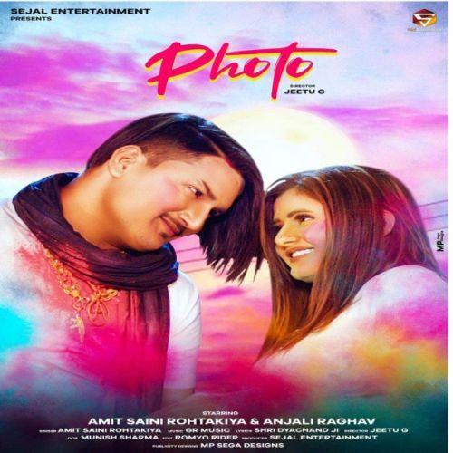 Photo Amit Saini Rohtakiyaa mp3 song download, Photo Amit Saini Rohtakiyaa full album mp3 song