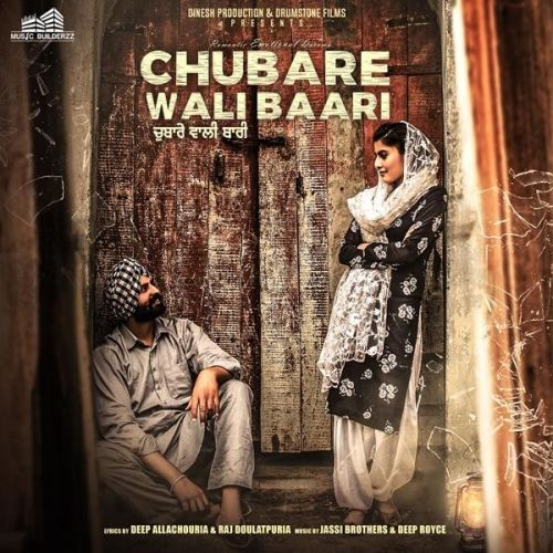 Chubare Wali Baari By Aman Shergill, Lovejit and others... full mp3 album