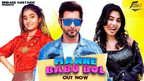 Manne Babu Bol Renuka Panwar, Vijay Varma mp3 song download, Manne Babu Bol Renuka Panwar, Vijay Varma full album mp3 song