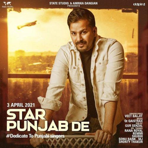 Star Punjab De Veet Baljit mp3 song download, Star Punjab De Veet Baljit full album mp3 song