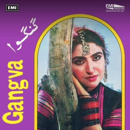 Pao Ni Pao Ni Luddi Nahid Akhtar mp3 song download, Gangva Nahid Akhtar full album mp3 song