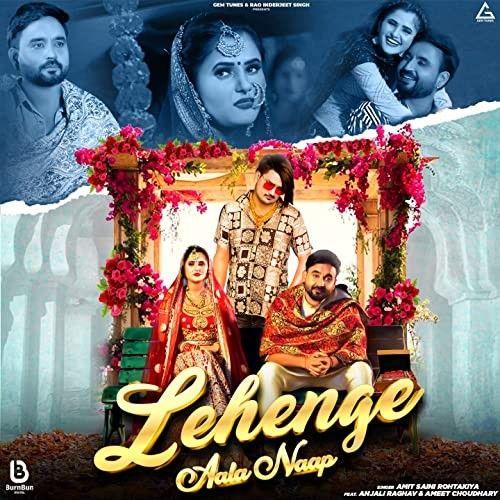 Lehenge Aala Naap Amit Saini Rohtakiyaa mp3 song download, Lehenge Aala Naap Amit Saini Rohtakiyaa full album mp3 song