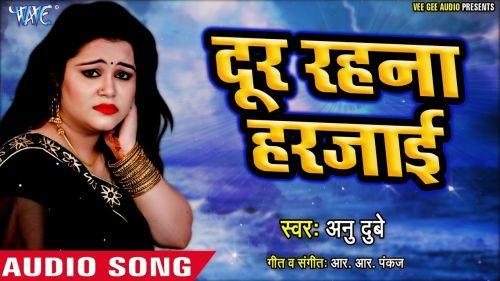 Dur Rahna Harjaie Anu Dubey mp3 song download, Dur Rahna Harjaie Anu Dubey full album mp3 song