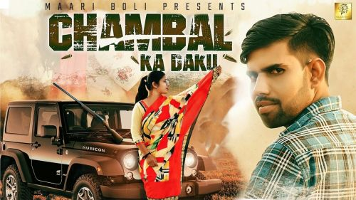 Chambal Ki Daaku Raj Mawar mp3 song download, Chambal Ki Daaku Raj Mawar full album mp3 song