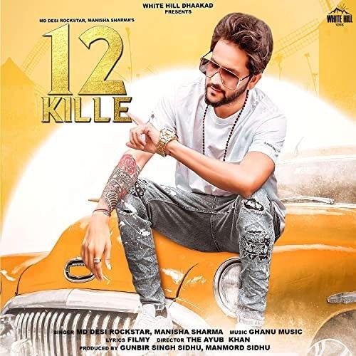 12 Kille Manisha Sharma, MD mp3 song download, 12 Kille Manisha Sharma, MD full album mp3 song