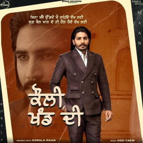 Kauli Khand Di Korala Maan mp3 song download, Kauli Khand Di Korala Maan full album mp3 song