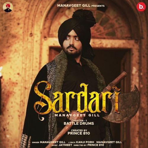 Sardari Manavgeet Gill mp3 song download, Sardari Manavgeet Gill full album mp3 song