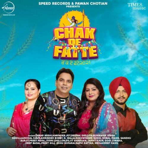 Purana Punjab Amrinder Bobby mp3 song download, Chak De Fatte 2021 Amrinder Bobby full album mp3 song