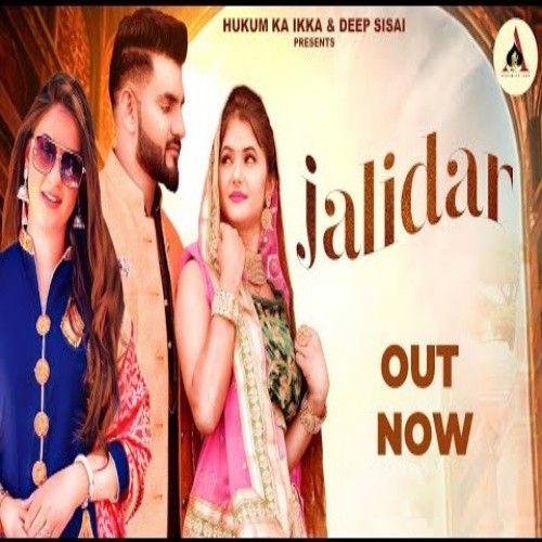 Jalidar Masoom Sharma mp3 song download, Jalidar Masoom Sharma full album mp3 song