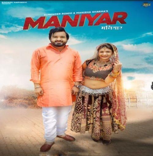Maniyar Surender Romio mp3 song download, Maniyar Surender Romio full album mp3 song