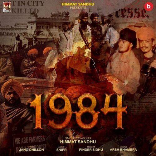 1984 Himmat Sandhu mp3 song download, 1984 Himmat Sandhu full album mp3 song